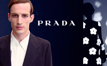 Prada . real fantasies . spring summer 2013